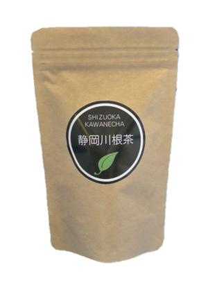 静岡川根茶 70g