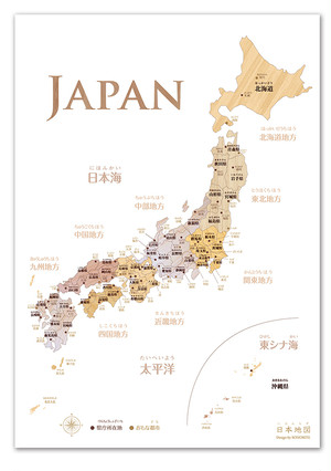New!木目がおしゃれな寄木風「日本地図」ポスターA2