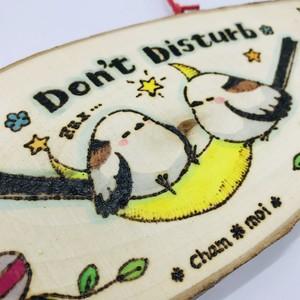 【Cham*moi】木製ドアプレート