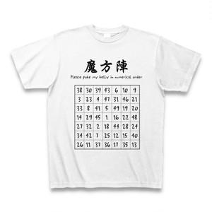 魔方陣Tシャツ7×7(白)
