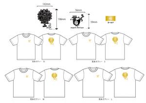 muguet feerique Tシャツ(白 × ゴールド)