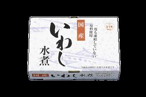 【数量限定】国産いわし水煮(1缶)