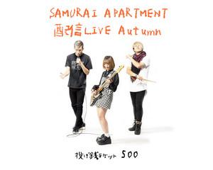 Remote LIVE 投銭チケット