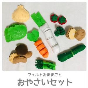 823【おやさいセット(フェルトおままごと)】知育 園児 誕生祝 野菜 八百屋さん