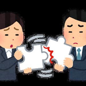【大阪会場】少人数制・あなたが変わりたくても変われなかった「3つ(+7つ)の理由」セミナー(年間プログラム説明会)