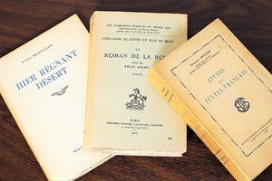 LE ROMAN DE LA ROSE, Ⅱ-3set/display book