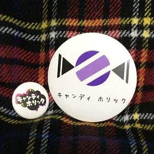 【グッズ】キャンホリ缶バッジ