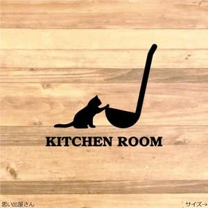 猫ちゃんでキッチンルームステッカーシール