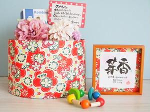 7つのていねい。名言おむつケーキdayoraシリーズ【赤花柄和紙×ピンク系コサージュ】【出産祝いおむつケーキ/和風】