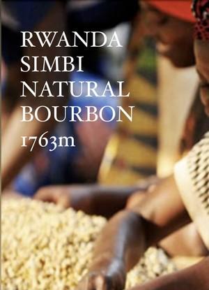 『150g』Rwanda Simbi natural 浅煎り