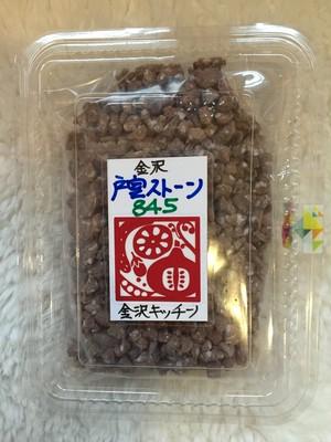 金沢・戸室ストーン845(小粒)