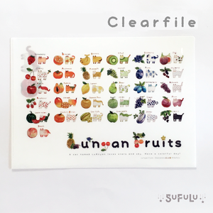 Lu*nyan Fruits クリアファイル