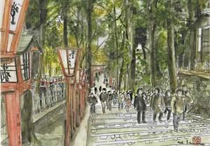 「水彩画ミニアート」京都 吉田神社