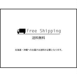 -Free Shipping-
