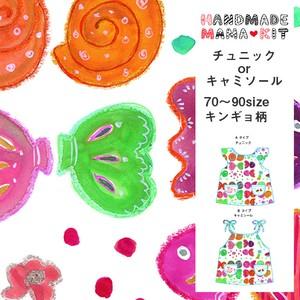 チュニック/キャミソール キンギョ柄(70〜90size)【HMK-TUK-KI5】