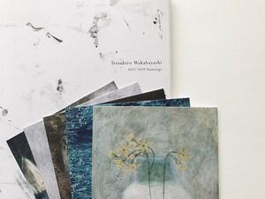 画集 Tetsuhiro Wakabayashi 2017-2019 Paintings(カード5枚セット)