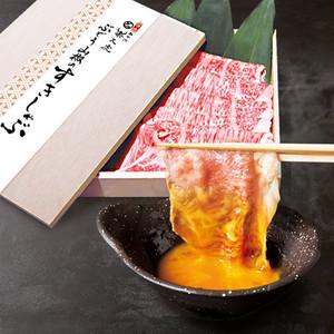 【 竹 】ぶどう山椒のすきしゃぶセット[ 肩ロース300g ]