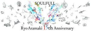 15th Anniv 「SOULFULL」マイクロファイバースポーツタオル