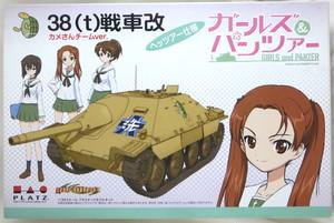 プラッツ ガールズ&パンツァー 1/35 38(t)戦車改 カメさんチームVer.
