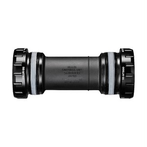 SHIMANO DEORE-XT M8100/M8000 BB-MT800