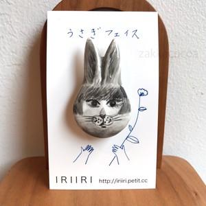 人形作家 IRIIRI ブローチ・うさぎフェイス CB-37【ハンドメイド】