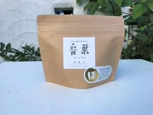 音葉のハーブティー(スギナ茶 農薬・化学肥料不使用 )(5包)