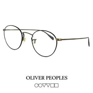 オリバーピープルズ メガネ ov1186 5296 OLIVER PEOPLES COLERIDGE コールリッジ ボストン ラウンドメタル 丸眼鏡
