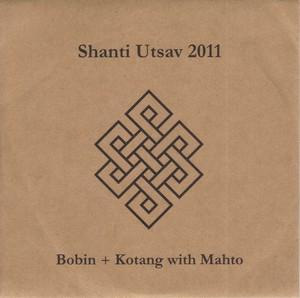 Shanti Utsav 2011【CD】