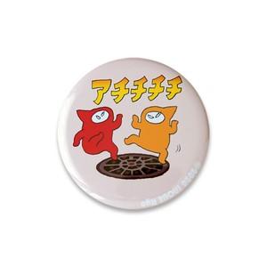 缶バッジ【アチチチチ】
