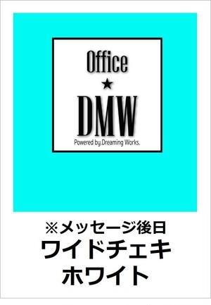 ワイドチェキホワイト【10/27~10/29受付分】