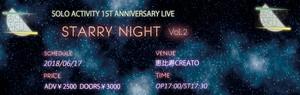 【BASE限定】星名はる1th Anniversary Live Starry night vol.2 チケット