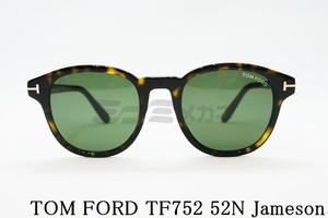 【正規取扱店】TOM FORD(トムフォード) TF752 52N Jameson