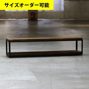 IRON FRAME LOW SHELF Ⅱ WIDE[BROWN COLOR]サイズオーダー可