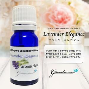 Lavender Elegance (ラベンダーエレガンス)