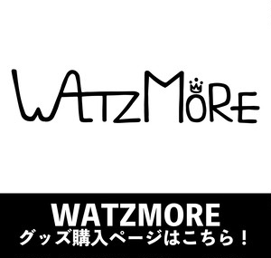 WALTZMORE購入ページは下記URLから▼
