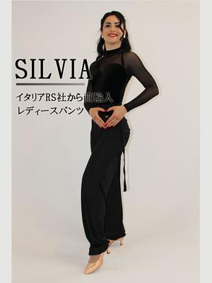 Silvia(ソフトパンツ)