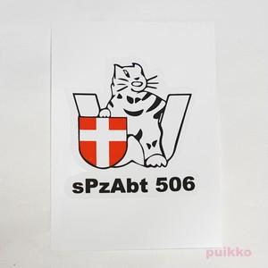 シールタイプステッカー 第506重戦車大隊