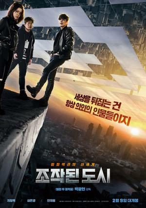 ☆韓国映画☆《操作された都市》DVD版 送料無料!