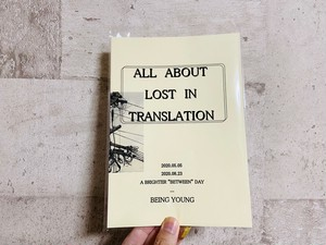 V.A. / ALL ABOUT LOST IN TRANSLATION (ZINE+CDR)+ステッカー+ポストカード