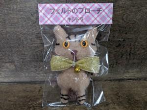 チャリティー☆フェルトブローチ(キジトラ)