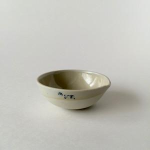 蒸発皿 50ml 理科実験器具|Evaporating Dish 50ml