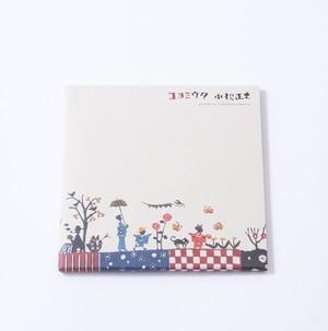 CD『コヨミウタ』