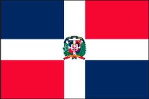 ドミニカ共和国 AAA カリビアンクィーン