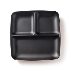 aito製作所 抗菌 ランチ プレート 皿 マットブラック 266036