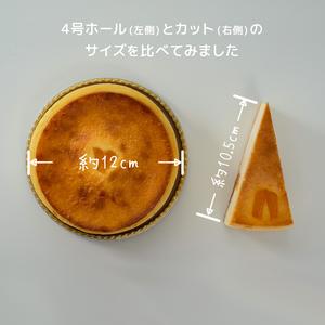 カット:【余市】