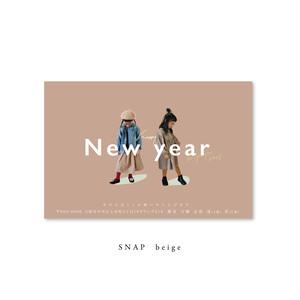 年賀状 SNAP (beige/gray)