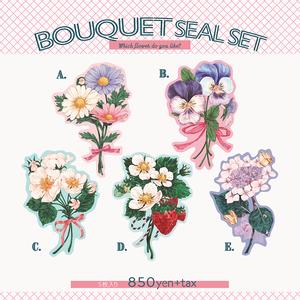 bouquet seal set