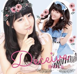 オリジナル楽曲CD〜コラボversion〜