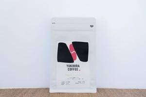 お昼のコーヒー豆 〜タンザニア ディープブルー〜
