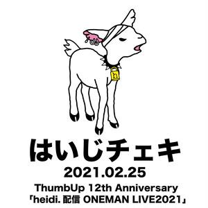 【heidi.】2/25ThumbUp 12th Anniversary  「heidi.配信 ONEMAN LIVE2021」当日チェキ